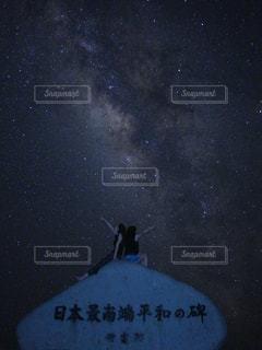 満点の星空の写真・画像素材[692348]