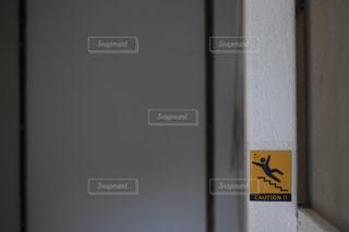 階段注意!の写真・画像素材[972965]
