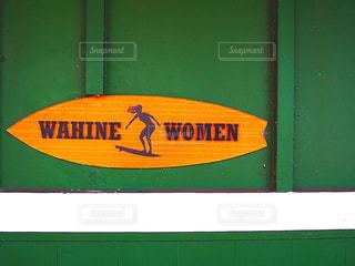 No.524172 女性