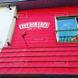 赤い屋根 - No.524281