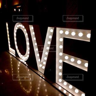 LOVE - No.526905