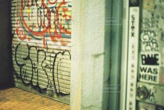 壁の落書き - No.933565