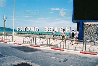 ビーチ上の標識 - No.935705
