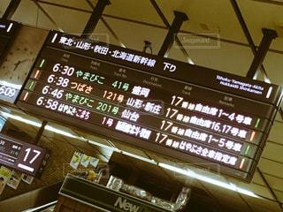 電車の写真・画像素材[528328]