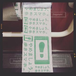 No.556586 トイレ
