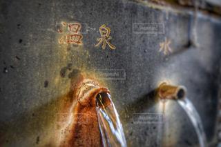 温泉の写真・画像素材[610192]