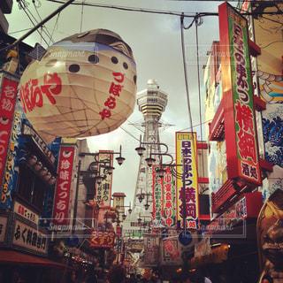 大阪の写真・画像素材[1054415]