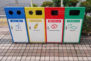 ゴミ箱の写真・画像素材[3457589]