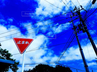 空の写真・画像素材[539813]