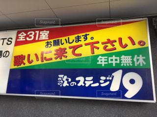 No.540811 看板