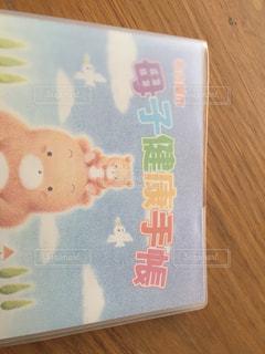 母子手帳の写真・画像素材[868708]