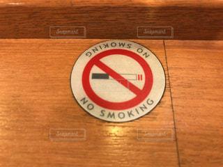 No.564948 タバコ