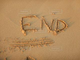 砂文字 ENDの写真・画像素材[1779168]