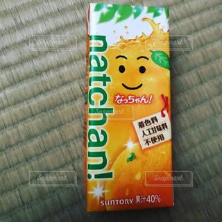 朝食 - No.546781