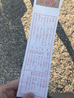 神社 - No.548652