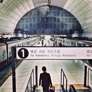 駅 - No.554558