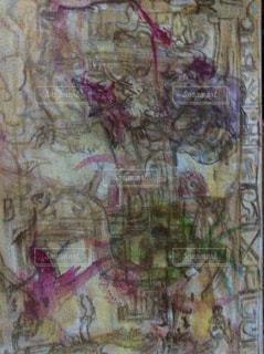 アート - No.554897