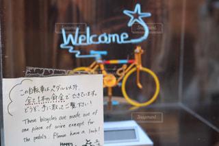 No.557627 自転車
