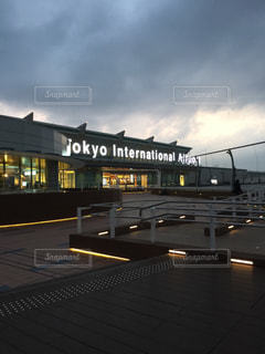 Airportの写真・画像素材[559130]