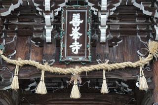京都 善峯寺 西国三十三所の写真・画像素材[2176632]