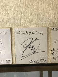 No.566959 芸能人