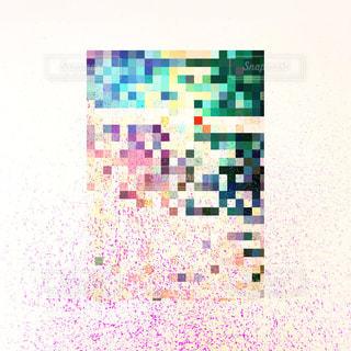 アート - No.570458