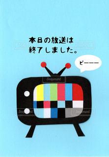 テレビ レトロ 昭和の写真・画像素材[572326]