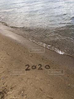 2020の写真・画像素材[3200929]