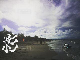屋外の写真・画像素材[674132]