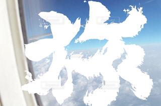 青い空の写真・画像素材[842319]