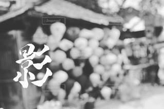 ランタンの写真・画像素材[920687]