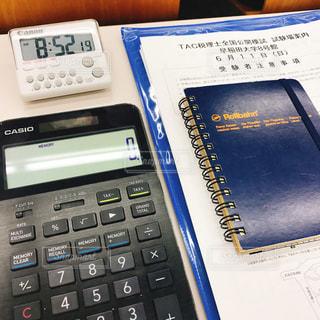 勉強 - No.579052