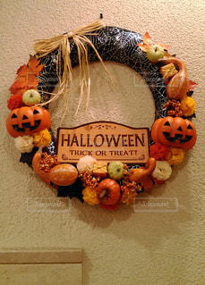 Happy Halloween! - No.775305