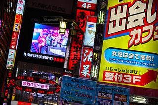 歌舞伎町の写真・画像素材[851607]