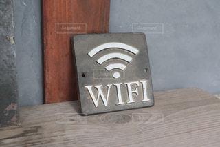 WiFiマークの写真・画像素材[2132622]
