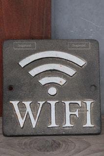 WiFiマークの写真・画像素材[2132623]