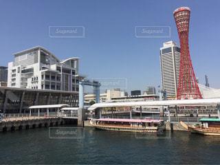 風景 - No.587909