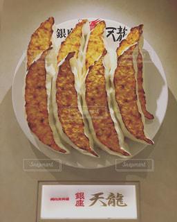 食べ物の写真・画像素材[588392]