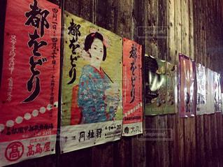 京都の写真・画像素材[589136]