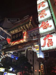 横浜の写真・画像素材[589210]
