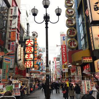 大阪の写真・画像素材[590201]