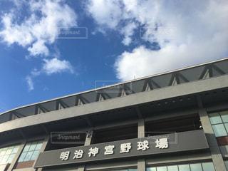 東京の写真・画像素材[594369]