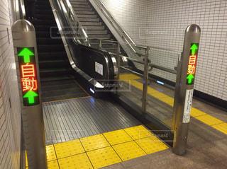 駅の写真・画像素材[600717]