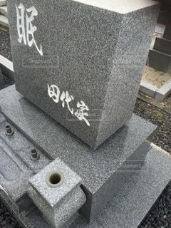 No.602767 墓参り