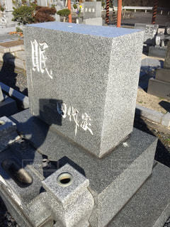 No.602768 墓参り