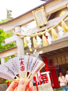 富士山五合目 小御岳神社のおみくじの写真・画像素材[748785]