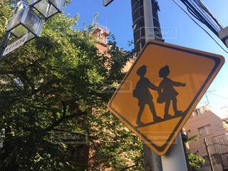 通学路の看板の写真・画像素材[610328]