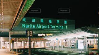 空港の写真・画像素材[655919]
