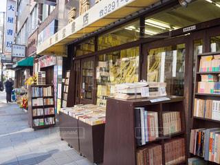 神保町の古書店の写真・画像素材[1011597]