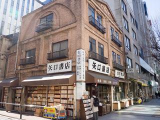 神保町の古書店の写真・画像素材[1011602]